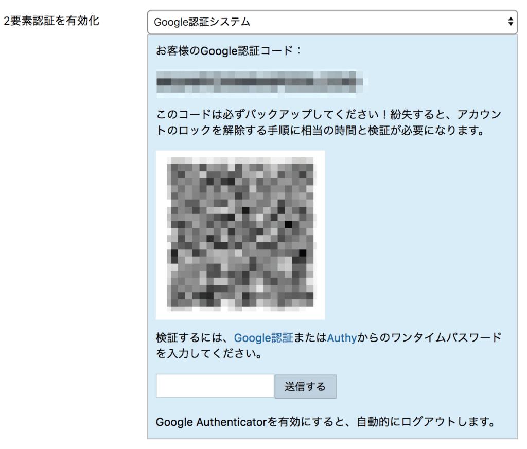 BitMEX7
