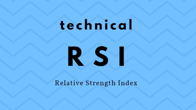 RSIの使い方