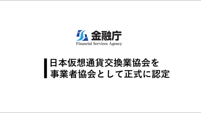 news-11-2